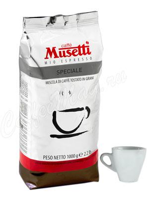 Кофе Musetti в зернах Speciale 1 кг