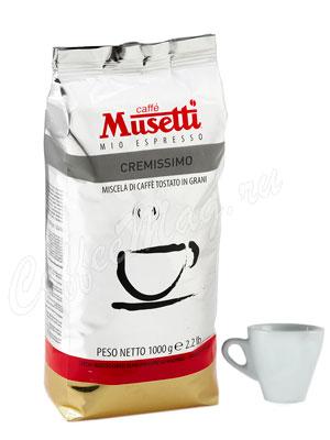 Кофе Musetti в зернах Cremissimo 1 кг