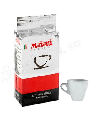 Кофе Musetti молотый 100% Arabica 250 гр