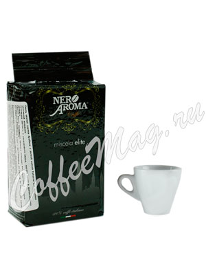 Кофе Nero Aroma молотый Elite 250 гр