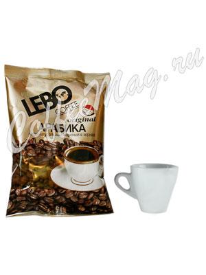 Кофе Lebo (Лебо) в зернах Original 100 гр