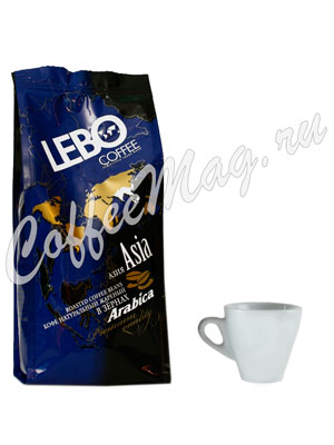 Кофе Lebo в зернах Азия 250 гр