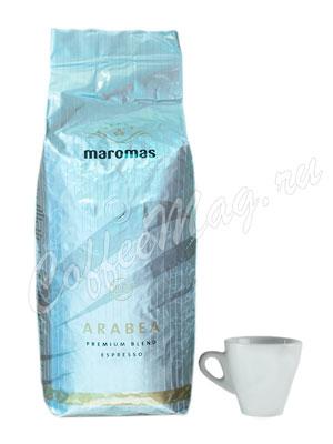 Кофе Maromas в зернах Arabea 1 кг