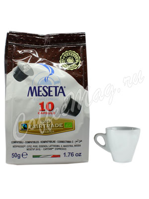 Кофе Meseta в капсулах 100% Arabica Bio Fairtrade & Organic (для Nespresso)