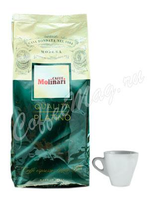 Кофе Molinari в зернах Platino 1 кг