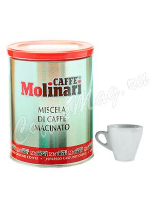 Кофе Molinari молотый 5 звезд
