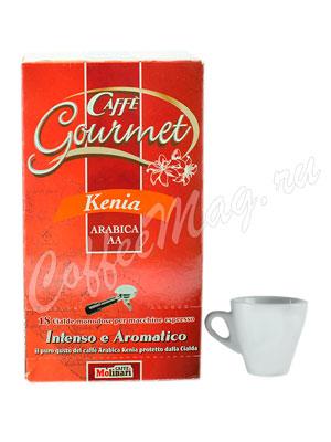 Кофе Molinari в чалдах Kenia