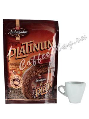 Кофе Ambassador Растворимый Platinum 75 гр пакет
