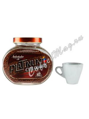 Кофе Ambassador Растворимый Platinum Colombia 95 гр (ст.б.)