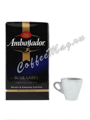 Кофе Ambassador Молотый Blue Label 250 гр