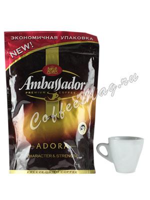 Кофе Ambassador Растворимый Adora 170 гр пакет