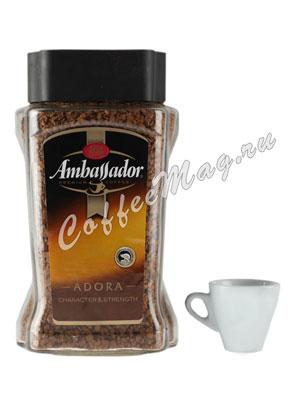 Кофе Ambassador Растворимый Adora 190 гр (ст.б.)