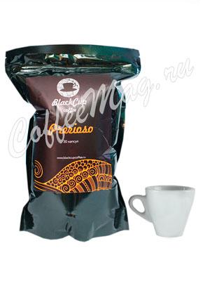 Кофе BlackCup в капсулах Prezioso