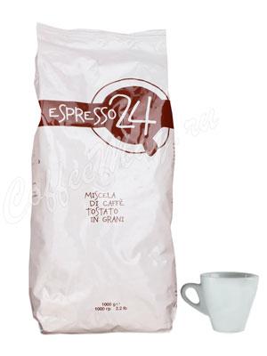Кофе Garibaldi в зернах ESPRESSO 24 1 кг