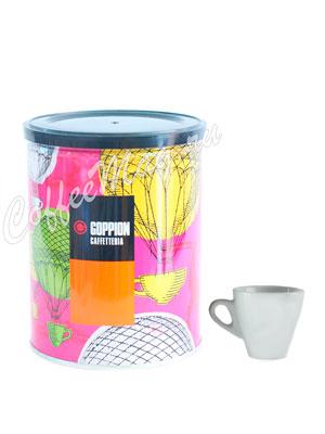 Кофе Goppion Caffe молотый Limited Edition 250 гр ж.б.