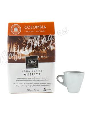 Кофе Kowa Colombia молотый 250 гр.