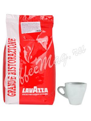 Кофе Lavazza в зернах Grande Ristorazione 1 кг в.у.