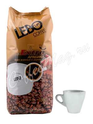 Кофе Lebo в зернах Extra 1 кг