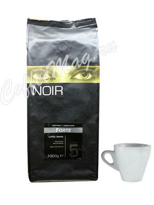 Кофе Noir в зернах Forte 1 кг