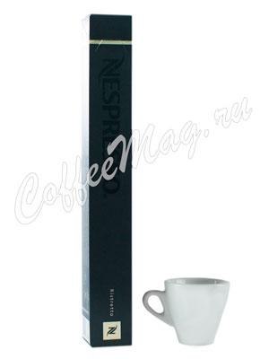 Кофе Nespresso в капсулах RISTRETTO (10 капсул)