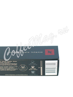 Кофе Nespresso в капсулах Decaffeinato Intenso (10 капсул)