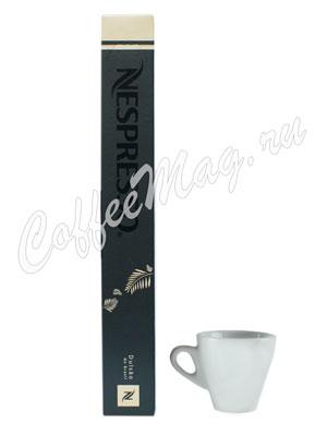 Кофе Nespresso в капсулах Dulsao do Brasil (10 капсул)