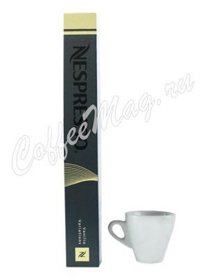 Кофе Nespresso в капсулах Vanilio (10 капсул)