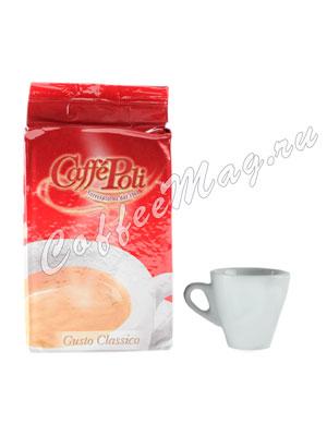 Кофе Poli молотый Gusto Classico
