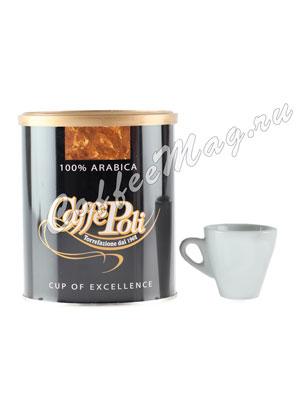 Кофе Poli молотый 100% Arabica ж.б.