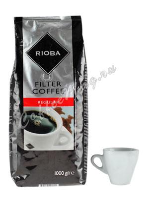 Кофе Rioba молотый Regular 1 кг