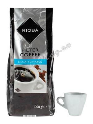 Кофе Rioba молотый Filter Decaf 1 кг