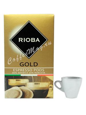Кофе Rioba в чалдах Gold