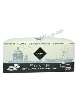 Кофе Rioba в капсулах Silver