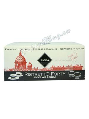 Кофе Rioba в капсулах Ristretto Forte