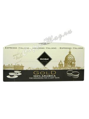 Кофе Rioba в капсулах Gold
