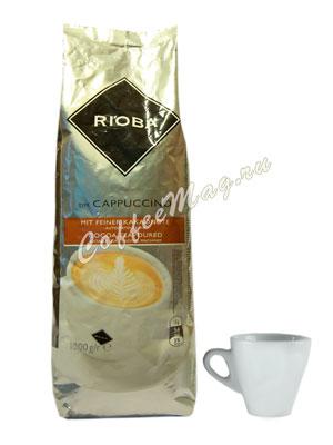 Горячий шоколад Rioba Cappuccino
