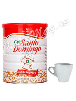 Кофе Santa Domingo Молотый ж.б 283 гр