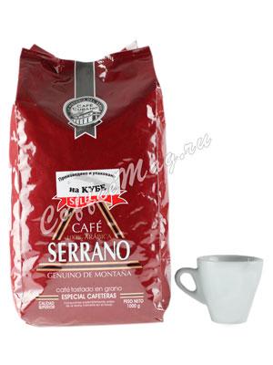 Кофе Serrano в зернах 1 кг