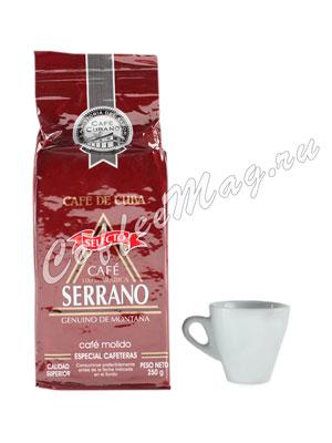 Кофе Serrano молотый 250 гр