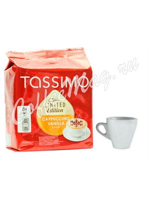 Кофе Tassimo Капучино Ванилла