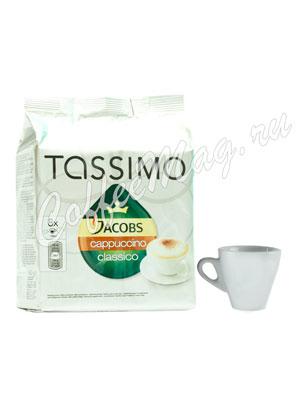 Кофе Tassimo Капучино