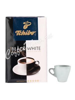 Tchibo Black & White Молотый 250 гр