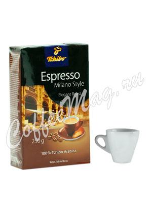 Кофе Tchibo молотый Espresso Milano Style 250 гр