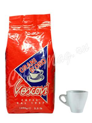 Кофе Vescovi в зернах Risparmio 1кг