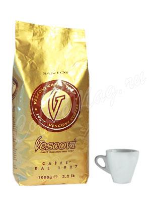 Кофе Vescovi в зернах Santos 1кг