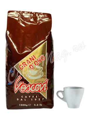 Кофе Vescovi в зернах Tipo Bar 1кг