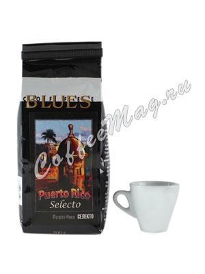 Кофе Puerto Rico Selecto в зернах 200 гр