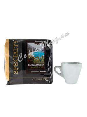 Кофе Dominikana Barahona в зернах 500 гр