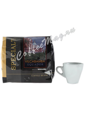 Кофе Equador Vilkabamba в зернах 500 гр
