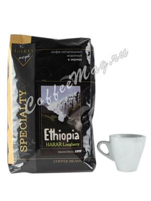 Кофе Блюз Ethiopia Harar в зернах 1 кг